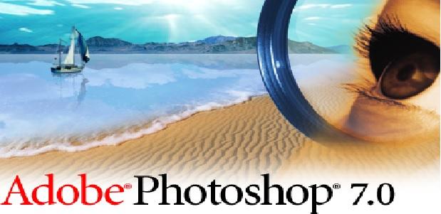 Best Adobe Photoshop Coupon Codes
