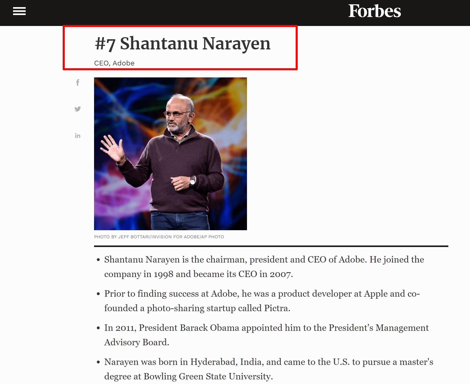 Shanatanuu narayan