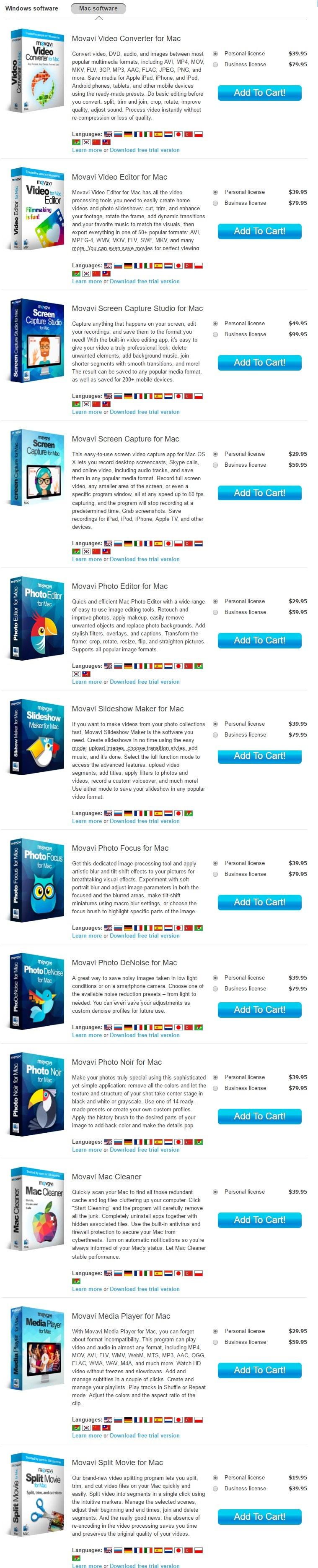 movavi coupon codes- movavi for mac