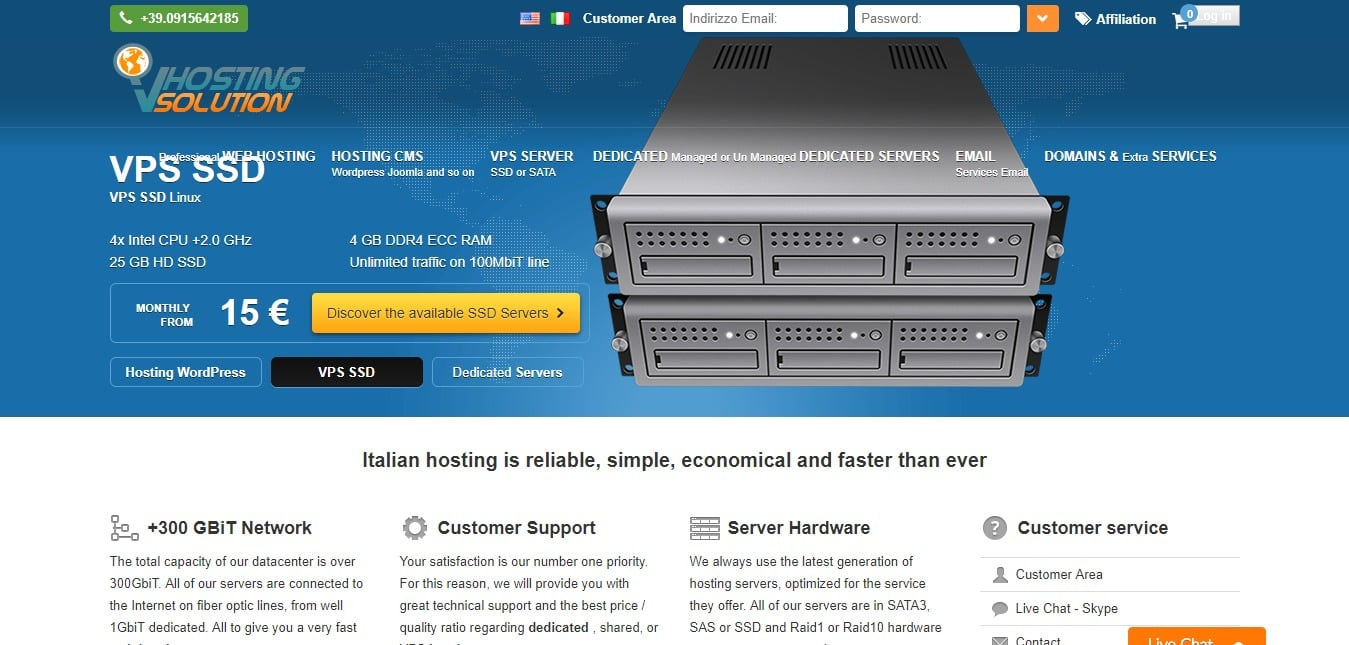 Hosting Solution Coupon Codes