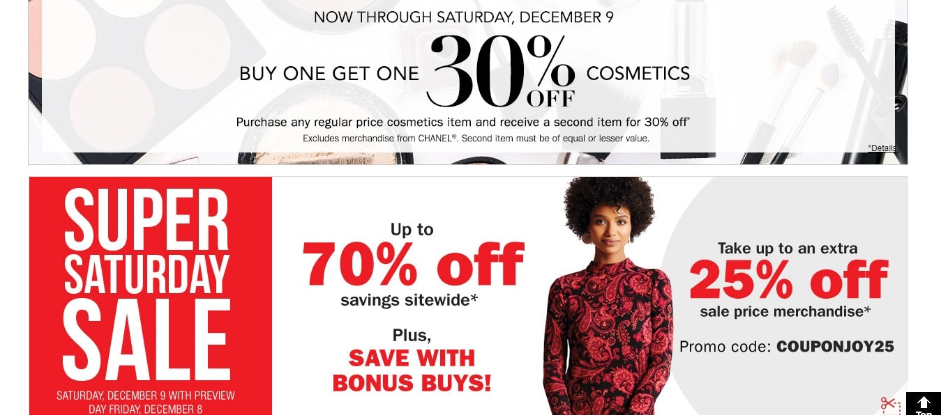 Younkers Discount Coupon Codes