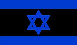 vpns for israel