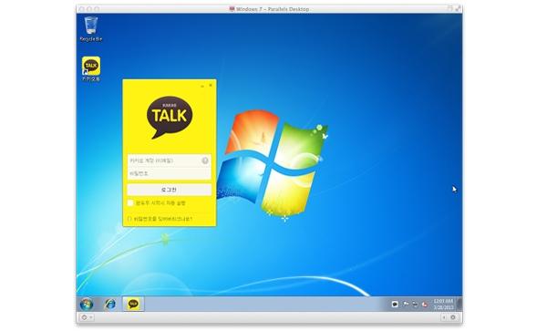 Kakao talk mac download
