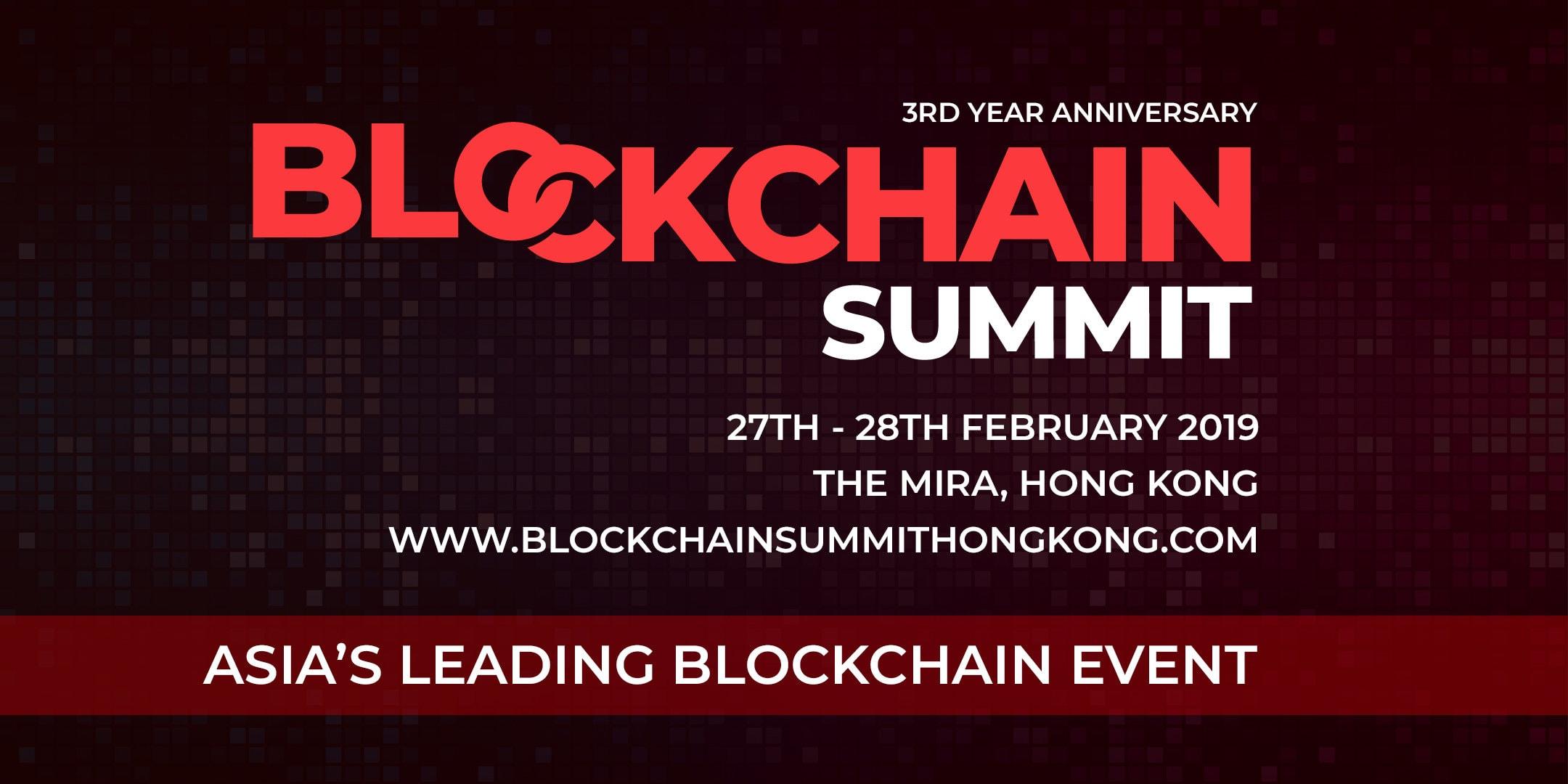 Blockchain_Eventbrite_Home_Image_HK