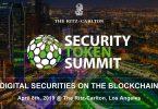 security-token-summit