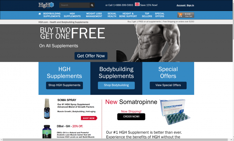 hgh discount coupons