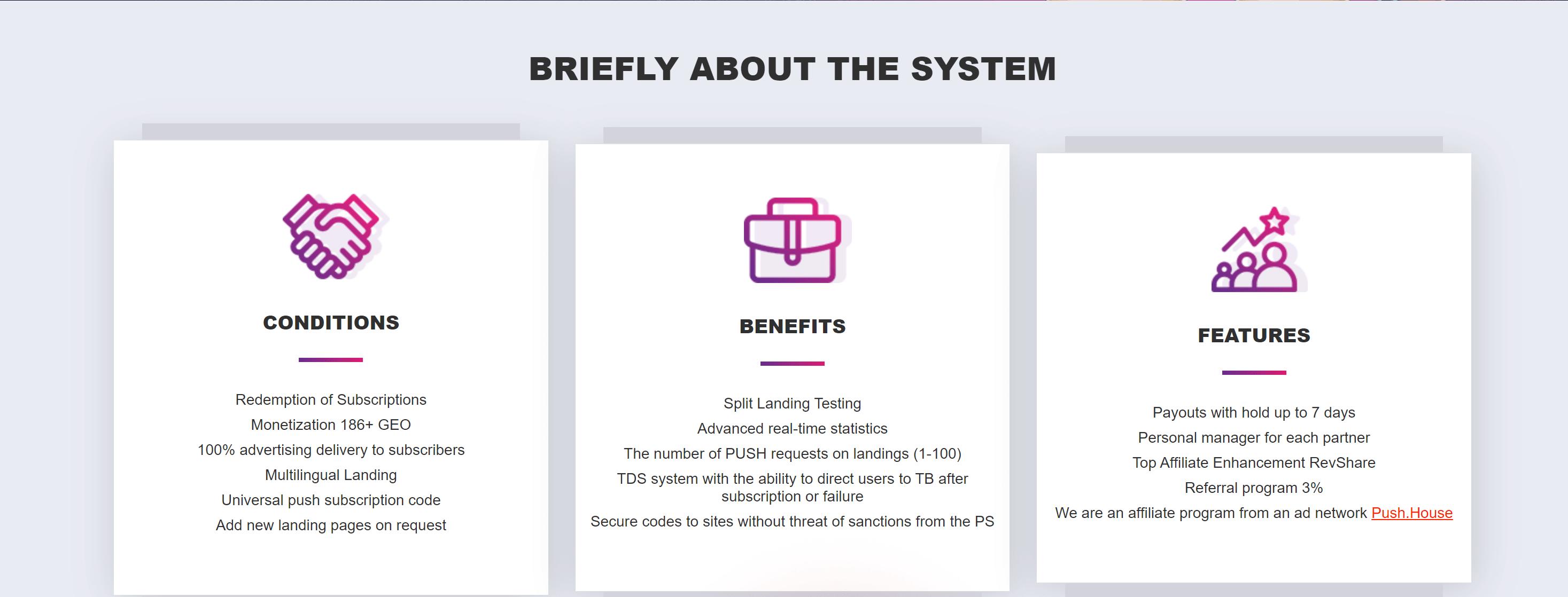 partners house benefits
