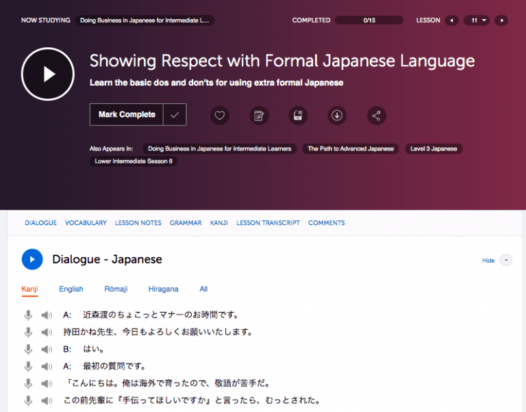 JapanesePod101 Review Audio-Lesson