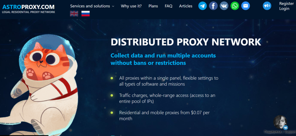 Astro proxy