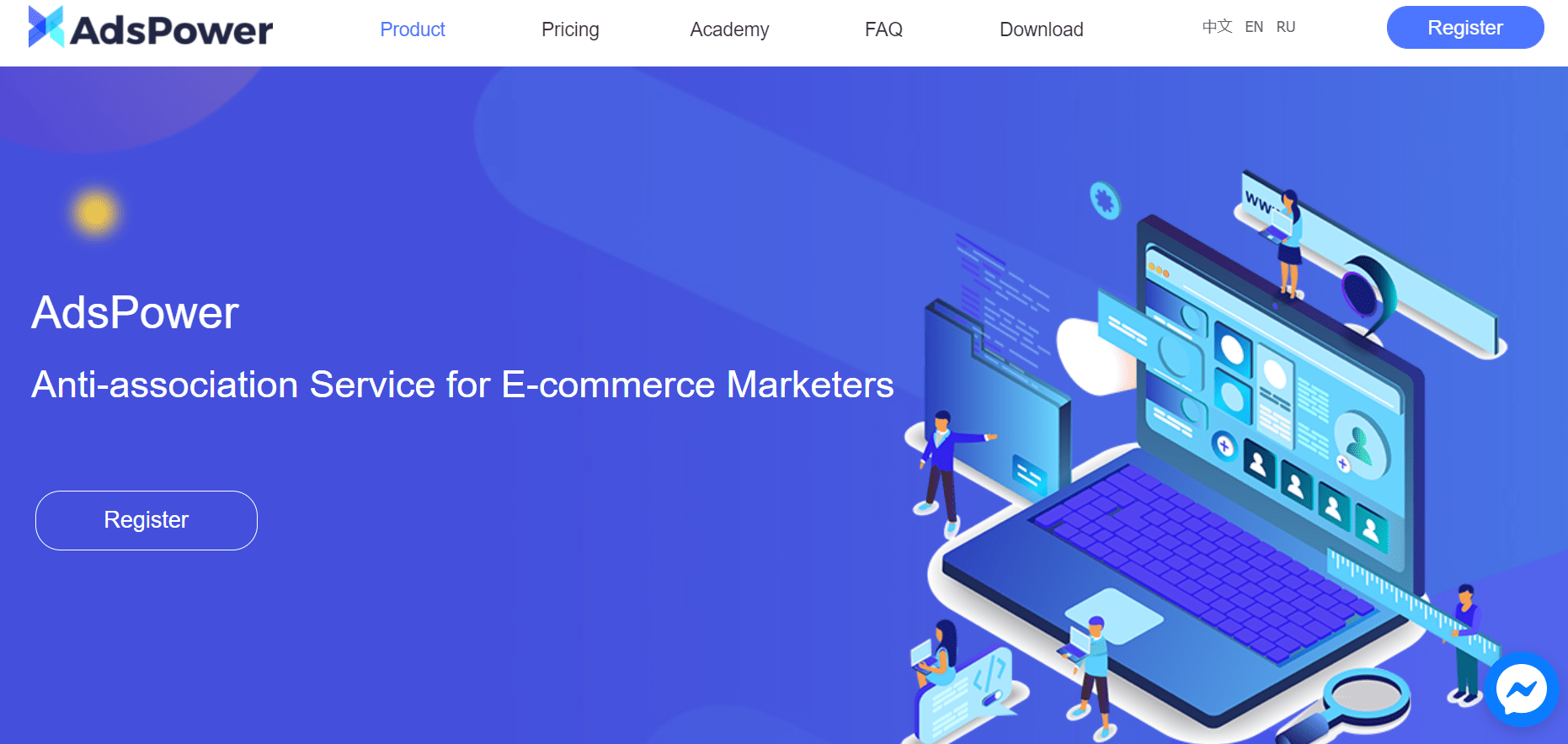 adspower review